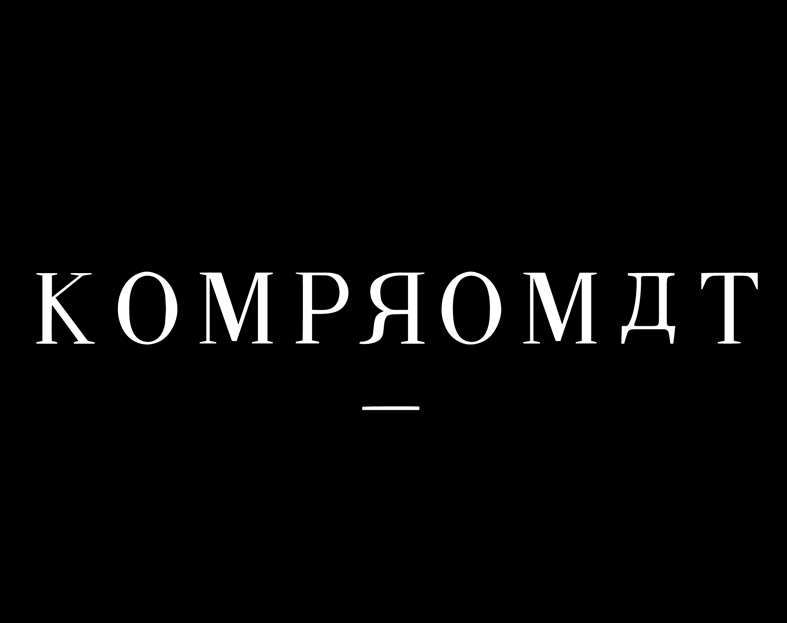 Kompromat site main